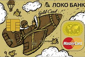 Что предлагают кредитные карты Локо-Банка, и кто может получить их?