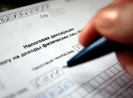 Заполняем правильно декларацию 3-НДФЛ: какие документы подготовить, и что учесть при оформлении налогового документа