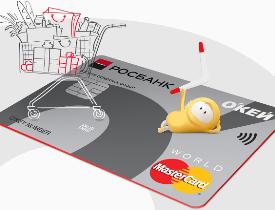 Преимущества карты Росбанка «О'кей», где ее заказать и как правильно использовать