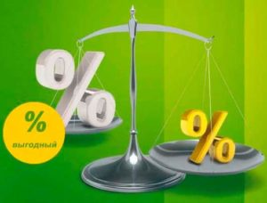 Условия и процентные ставки