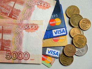 Тарифы при оплате услуг картами Уралсиб Виза и Мастеркард