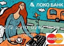 Кредитная карта Локо-Банка: как подать заявку онлайн и оформить, условия для заемщиков, отзывы