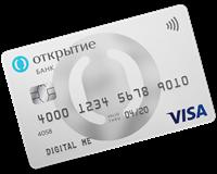 Смарт карта банка Открытие: в чем выгода, как заказать онлайн и зарабатывать, отзывы владельцев