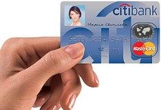 «Просто кредитная карта» Ситибанка: онлайн-заявка, условия, как открыть и закрыть, отзывы