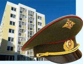 Ипотека для военослужащих: что предлагает программа Росвоенипотеки