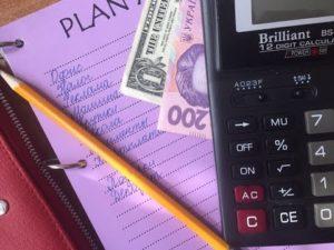 Как распланировать домашний бюджет на месяц?