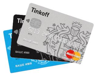 Преимущества и условия использования дебетовых карт Тинькофф банка