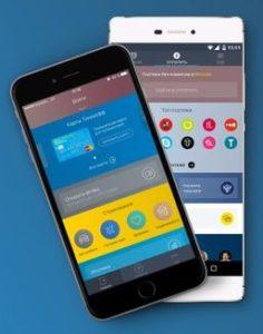 Где и как скачать мобильное приложение