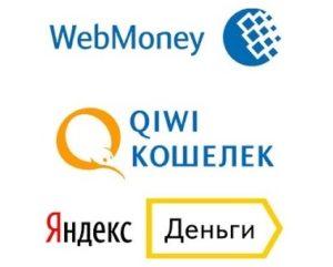 Что лучше Яндекс.Деньги или другие электронные кошельки