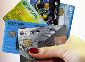 Лучшие дебетовые карты Сбербанка: какую выбрать и как оформить
