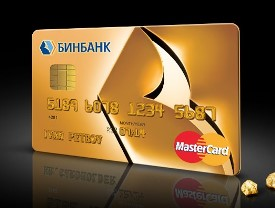 Кредитки от Бинбанка: условия для получения и использования карт