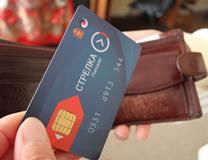 Как узнать баланс банковской карты - все способы для самых популярных карт