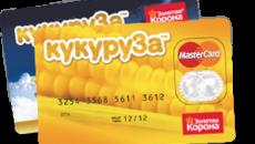 Кредитная карта Кукуруза от Евросети - плюсы и минусы, где получить, как пользоваться