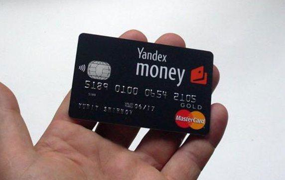 Как вывести Яндекс деньги через банковскую карту