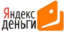 Яндекс-кошелек - полное руководство как завести и правильно пользоваться