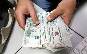 Куда можно вложить деньги и получить прибыль?