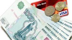 Чем делятся пользователи займов разных микрокредитных организаций