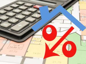 Как происходит рефинансирование ипотеки?