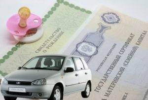 Можно ли погасить кредит, купить авто за маткапитал?