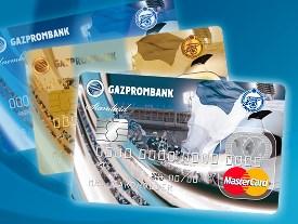 Преимущества кредитки Газпромбанка, условия ее получения и использования