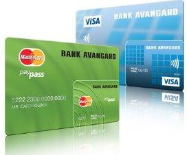 Кредитка от банка Авангард: в чем выгода, и как ее получить