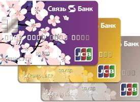 Условия использования кредитных карт Связь Банка