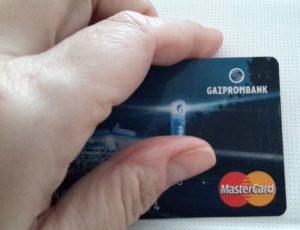 Условия кредитной карты Газпромбанка для заемщика