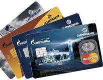 Кредитная карта Газпромбанка: условия, как оформить онлайн с льготным периодом, отзывы