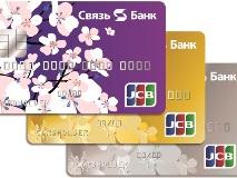 Кредитные карты Связь Банка: как заказать, пополнить, перевести и снять деньги, узнать баланс, отзывы