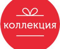 """Бонусная программа """"Коллекция"""" от ВТБ-24 онлайн: кабинет, каталог и отзывы"""