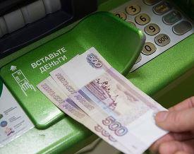 01 5 - Как узнать есть ли деньги на пластиковой карте