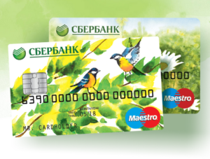 MasterCard Активный возраст