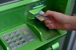 Как положить деньги на карту через банкомат