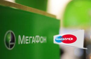 Как с карты перечислить деньги на Мегафон