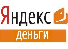 Что такое Яндекс.Деньги - преимущества сервиса и особенности использвания