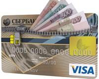 Как пополнить банковскую карту через банкомат, терминал, кассу или онлайн