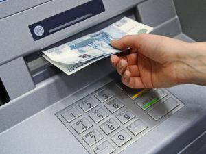 Как снять деньги с пенсионной карты