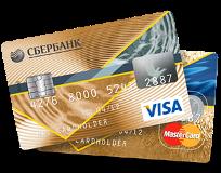 Дебетовые и кредитные карты Виза Голд от Сбербанка - условия оформления, отзывы