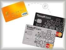 Быстрые переводы Тинькофф - как перекинуть деньги с карты на карту