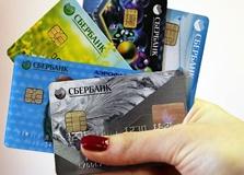 Топ-9 дебетовых карт Сбербанка - условия обслуживания, преимущества карт, отзывы