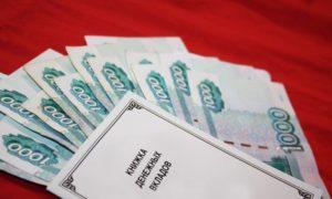 Банковские проценты по вкладам физических лиц