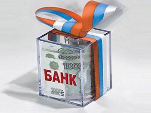 Банковские вклады - банк Москвы