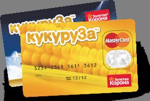Евросеть кредитная карта кукуруза оформить онлайн