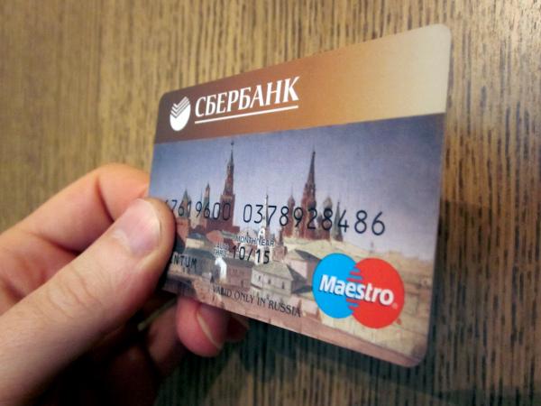оформить онлайн заявку на кредитную карту сбербанка моментум деньги подотчет на зарплату