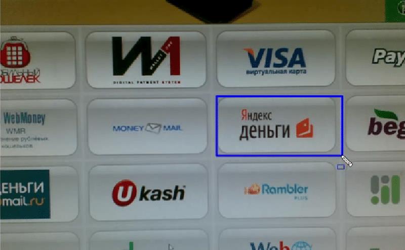 Как положить деньги наЯндекс кошелек через терминал