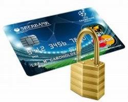 Изображение - Как можно разблокировать карту от сбербанка sberbank-kak-zablokirovat