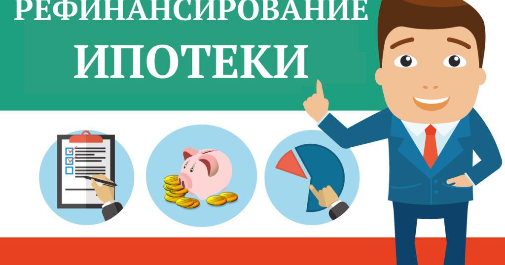 образцы документов на банкротство физического лица