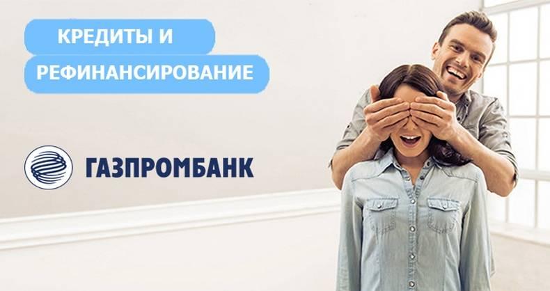 банк ипотечного кредитования официальный сайт