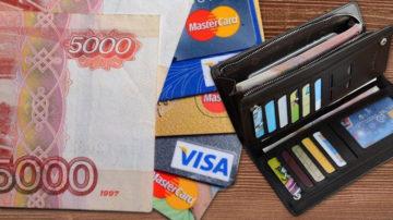 5 важных фактов о дебетовых картах - что это такое, как оформить и выбрать лучшую
