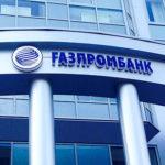 Вся правда об ипотеке Газпромбанк: процентная ставка, под материнский капитал, без первоначального взноса